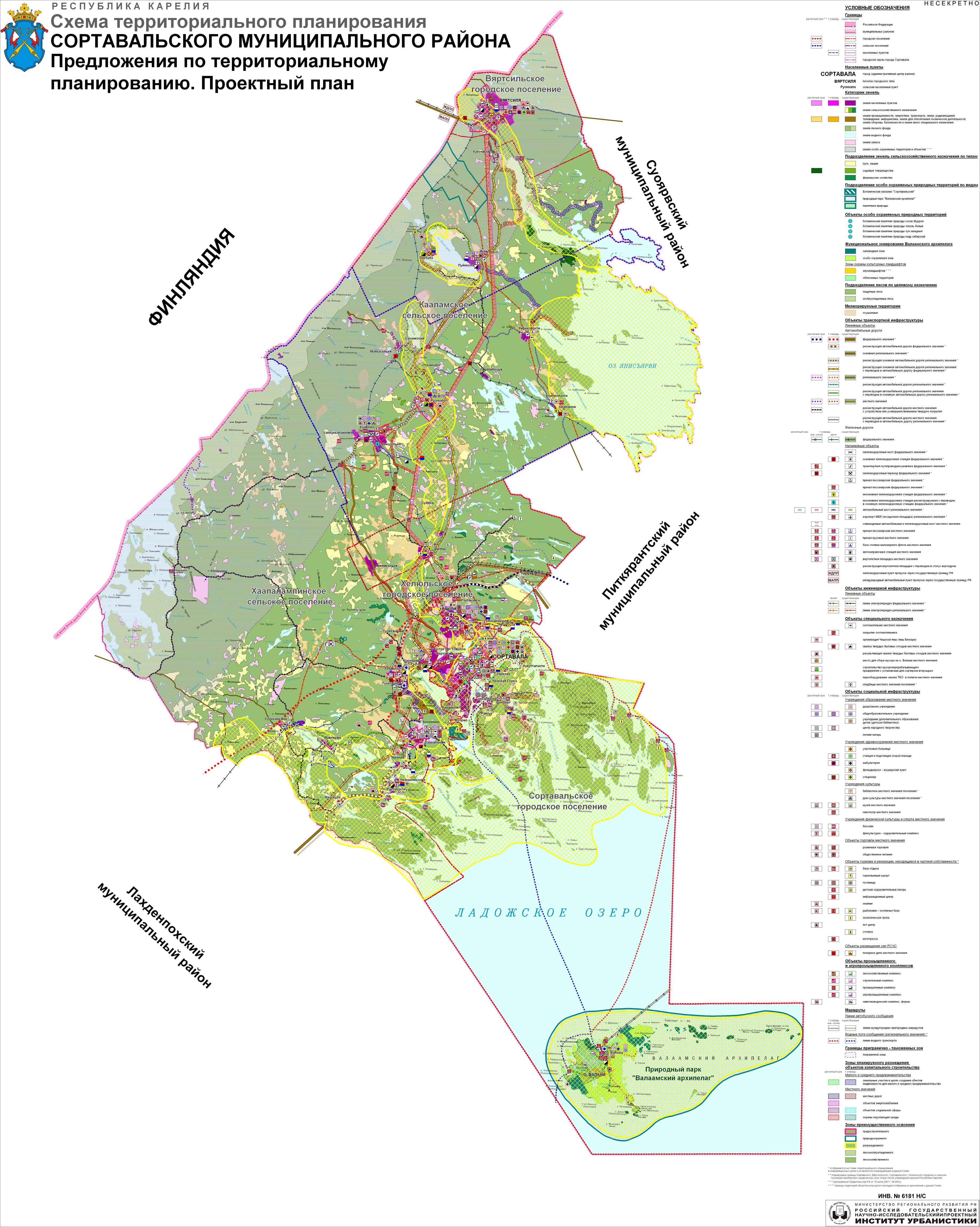 схема озер карелии