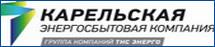 """Перейти на сайт """"Карельская энергосбытовая компания""""?"""