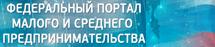 """Перейти на страницу """"Портал малого и среднего предпринимательства Республики Карелия""""?"""